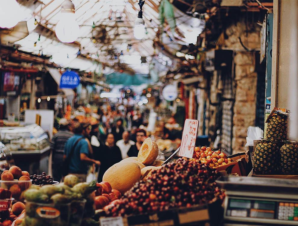 Jerusalem shuk
